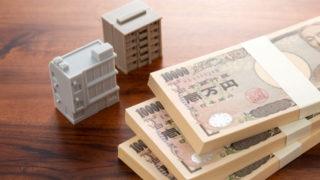 債権回収の手順と時効(改正民法対応)について