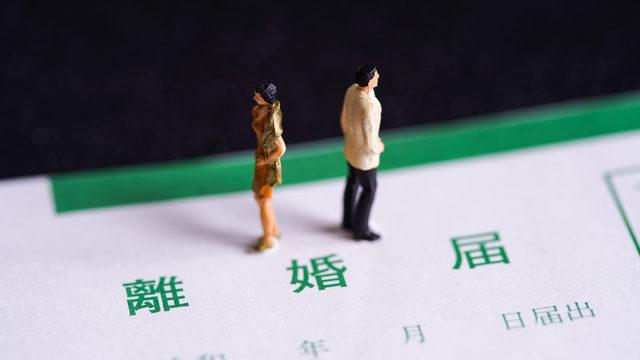 離婚手続の種類と進め方