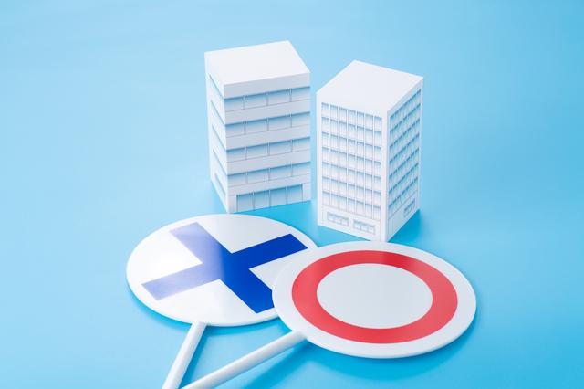 債権回収会社を利用するメリットとデメリット