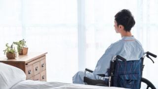 交通事故の後遺障害等級認定の重要性と方法について