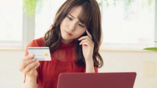 デメリットの少ない債務整理方法について