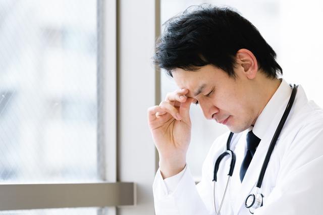 病院や歯科医院、クリニックの未払い診療報酬回収について