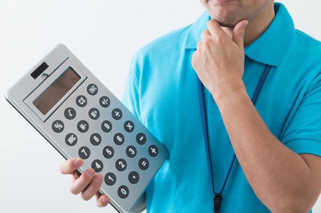 過失割合の決定方法や不満がある場合の対処方法