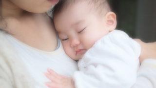 婚で子どもが生まれたら認知してもらうべき?メリットデメリットから考えよう