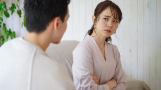 「貞操権侵害」で慰謝料請求された場合の対処方法!相場や証拠、減額方法について