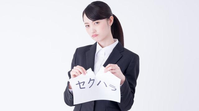 職場におけるセクハラの具体的な事例、裁判例の紹介と慰謝料請求の手順