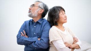 熟年離婚のメリット・デメリット、解決までの流れを解説