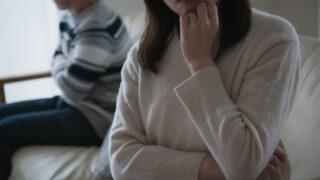 妻が離婚を決意したときに知っておくべき全知識~財産分与、慰謝料、子どもの親権、養育費~