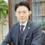 弁護士 鈴木 翔太