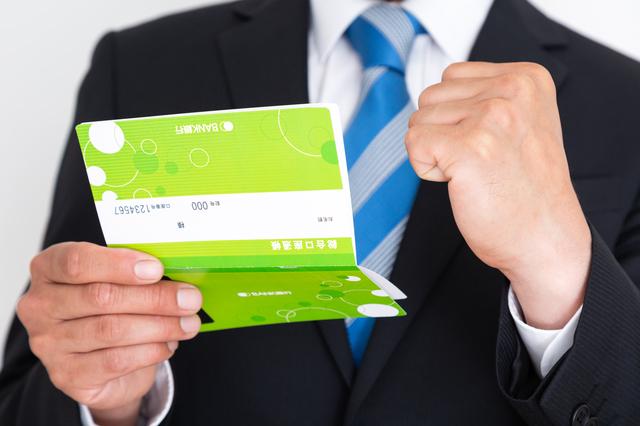借金の利息が戻ってくるって本当?過払い金請求の不安を解消します