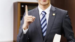 改正民法対応!債権の新しい「時効制度」について弁護士が解説!